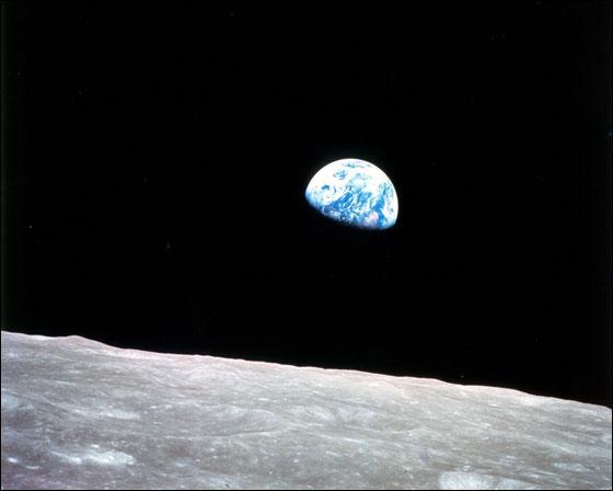 Earthrise photo
