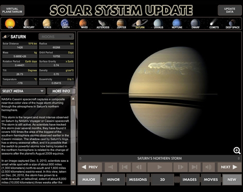 Virtual Planetarium Solar System Update